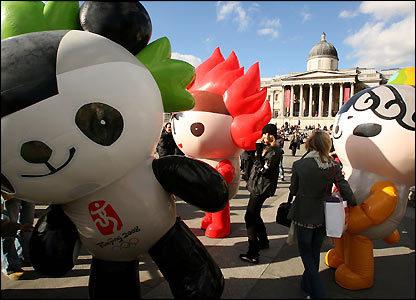 2008 Olympic Mascot