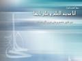 ALI WALIALLAH - shia-islam fan art