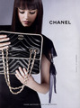 Ad: Ciara Nugent