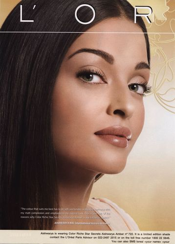 Aishwarya Rai wallpaper called Aishwarya Rai Photo Shoot