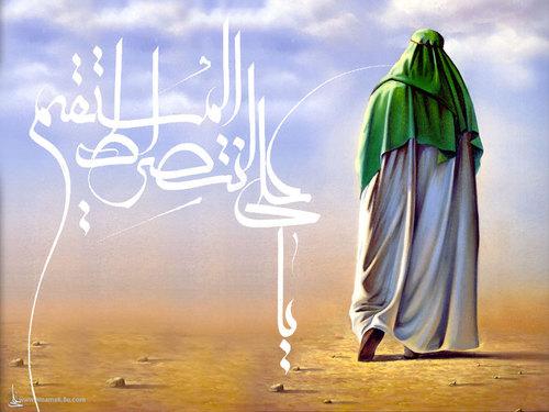 Shi'a Islam achtergrond titled Ali ibne Abi Talib