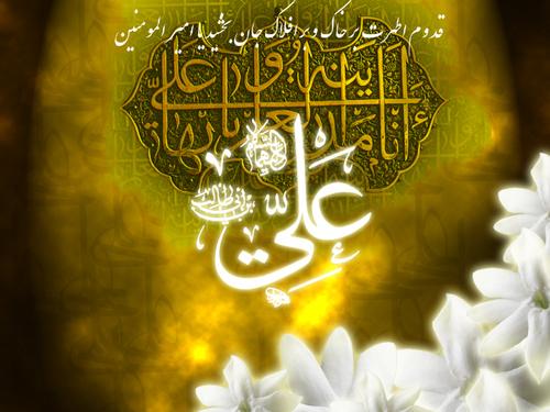 Sciismo wallpaper called Ali ibne Abi Talib