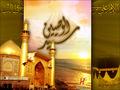 Ali ibne Abi Talib