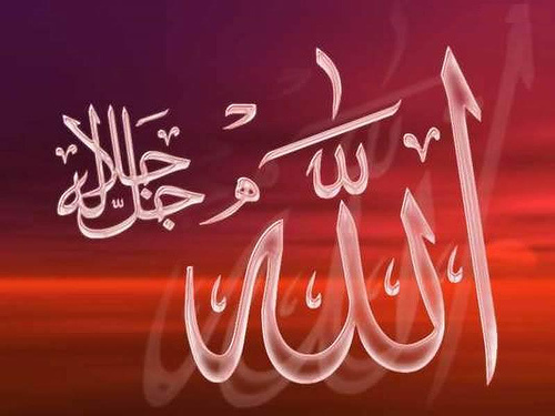 Shi'a Islam achtergrond entitled Allah ~ Muhammad