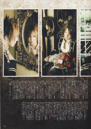 Arena Magazine Nov.`07