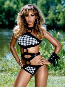 Beyonce B araw