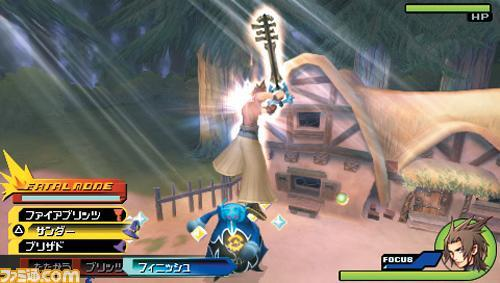 Birth By Sleep Screenshot
