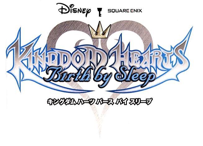 Birth by Sleep logo