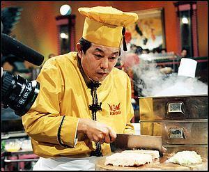 Chef Chen Kenichi