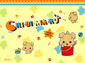 Chibamaru - sanrio wallpaper