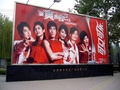 Chinese Coke Billboard WP Size - coke wallpaper