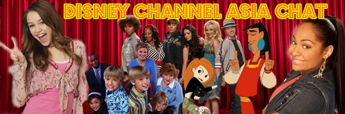 DISNEY CHANNEL STARS