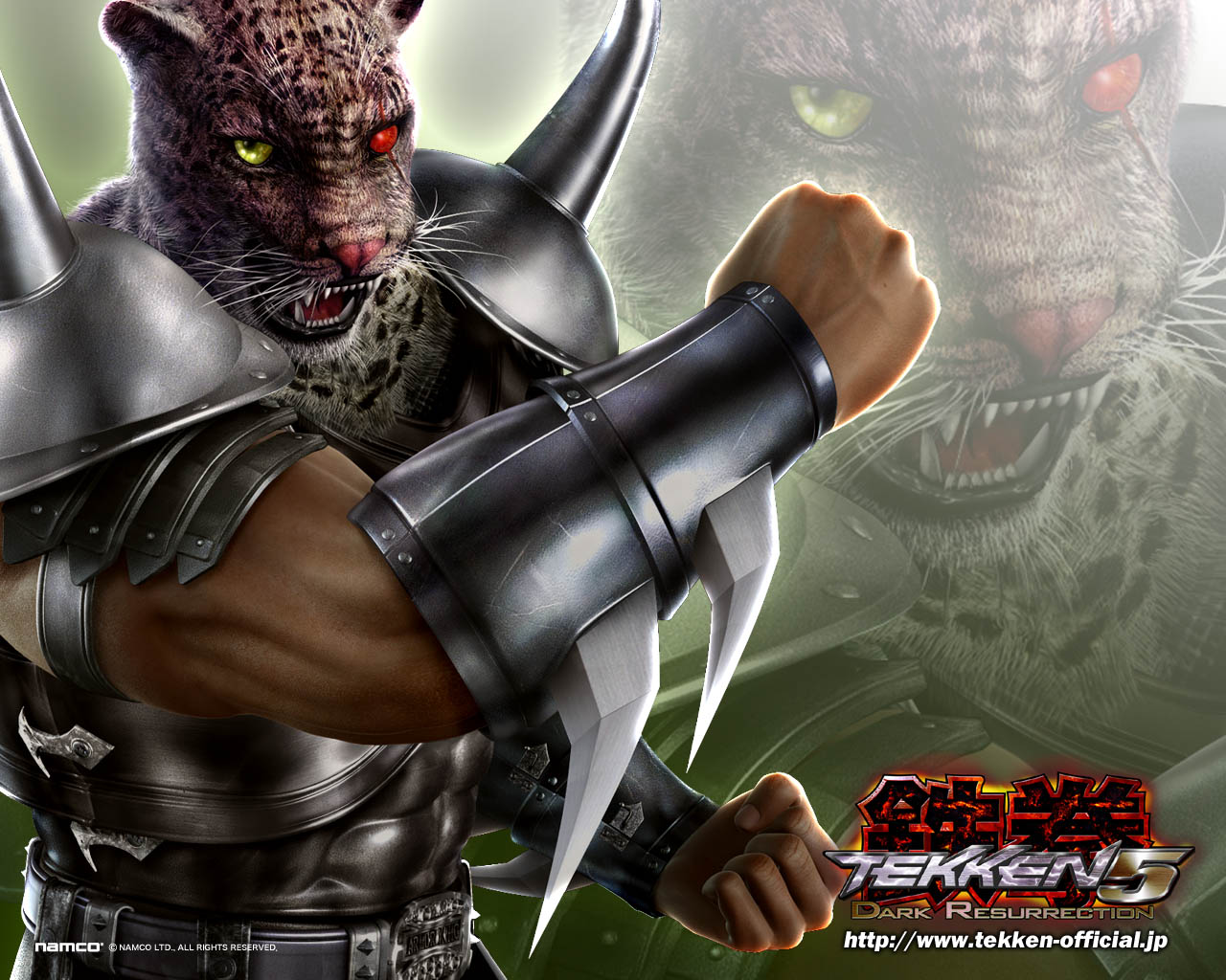 Dark Resurrection Wallpaper - Tekken 1280x1024