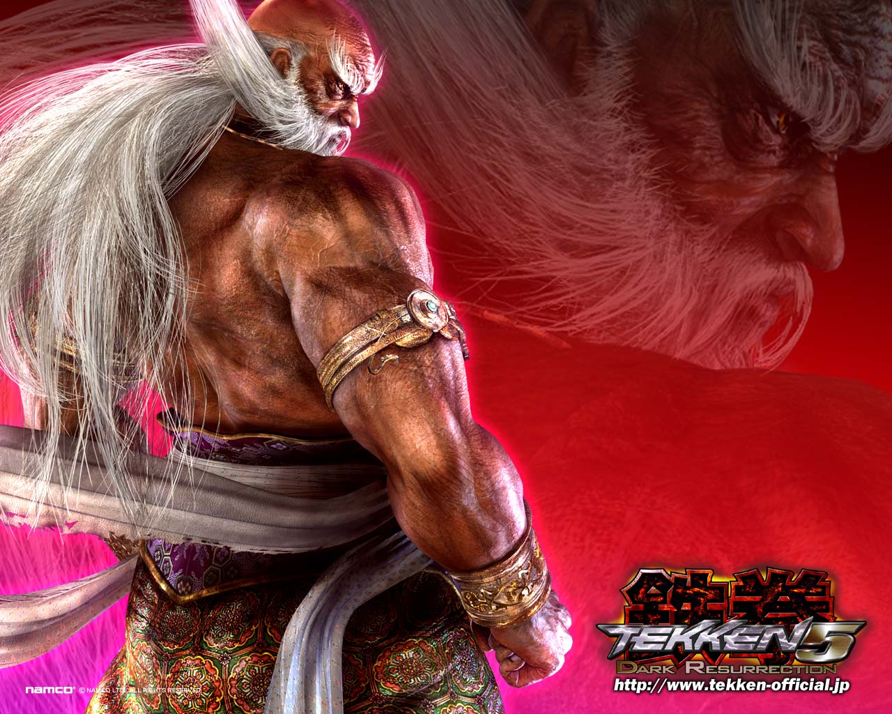 Dark Resurrection Wallpaper Tekken Wallpaper 243894 Fanpop