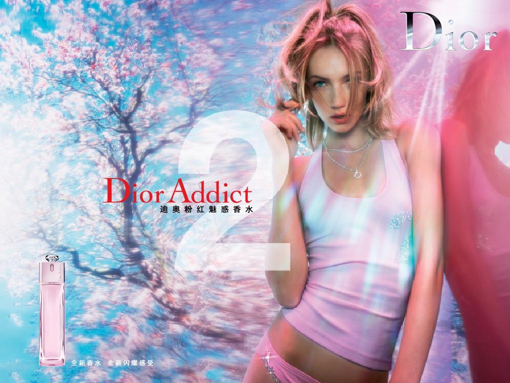 dior perfume wallpaper - photo #33