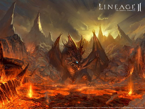 Dragons wallpaper called Dragon Wallpaper