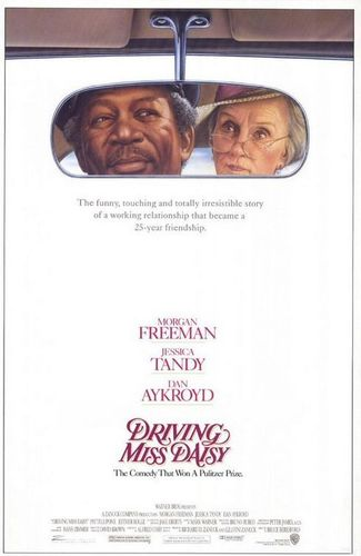 Driving Miss گلبہار, گل داؤدی (1989)