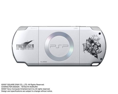 FFVII Crisis Core PSP