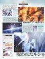 FFXIII Magazine Scans