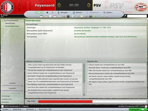 FM 2008 ScreenShots