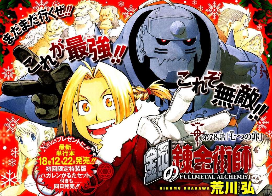 Resultado de imagem para Fullmetal Alchemist mangá