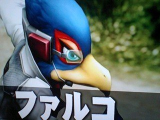 Falco confirmed