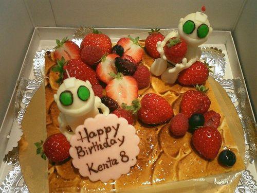 Fanatic's Birthday Cake