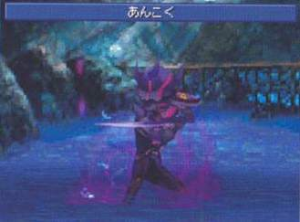 Final Fantasy IV DS Screenshot