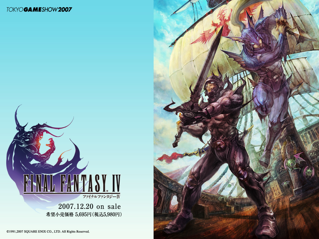 final fantasy images final fantasy iv wallpapers hd