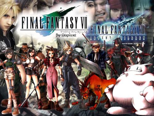 Final 幻想 VII