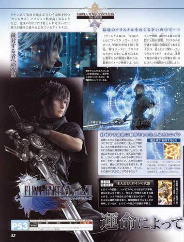 Final Fantasi Vs XIII Scans