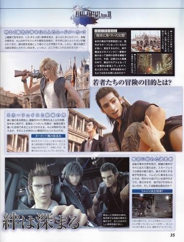 Final Fantasy Vs XIII Scans