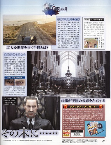 Final fantasía Vs XIII Scans