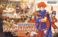 Fire Emblem: Fūin no Tsurugi - fire-emblem photo