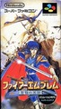 Fire Emblem: Seisen no Keifu - fire-emblem photo