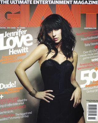 Giant 2005