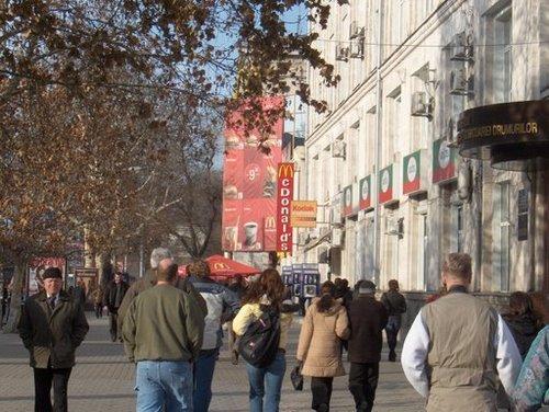 Gratiesti Moldova