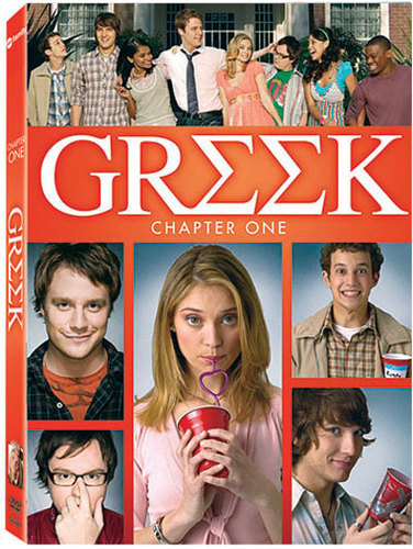 Greek season 1 dvd