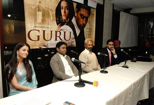 Guru Press Conference