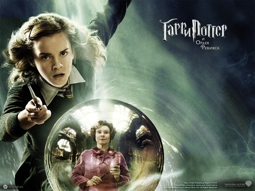 Hermione Granger images HG wallpaper HD wallpaper and background photos