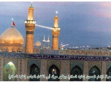 Hazrat Ali - shia-islam Photo