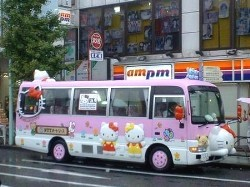 Hello Kitty Vehicles