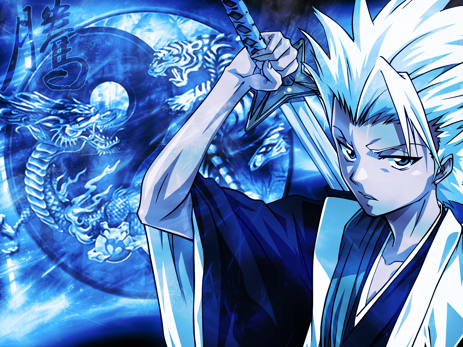 Hitsugaya Toshiro With A Ying Yang Background