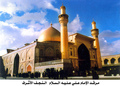 Imam Ali - shia-islam photo