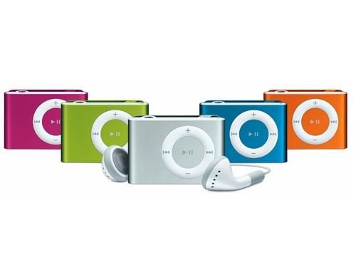 iPod karatasi la kupamba ukuta titled ipod