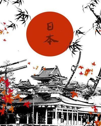 일본 ART