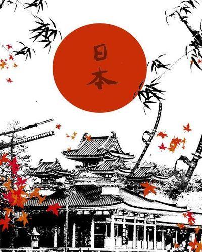 Hapon ART