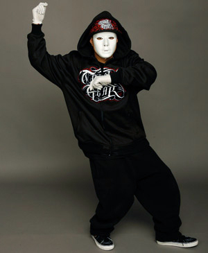 America's Best Dance Crew wallpaper called JabbaWockeeZ member