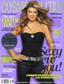 January 2008 Australian Cover