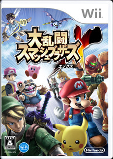 Japan Game Cover